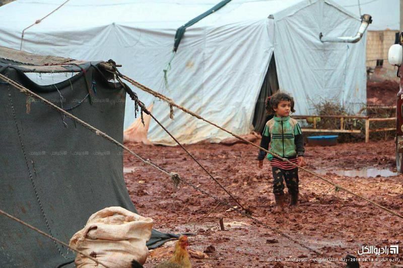 Siria Hondarribia-Katsikas