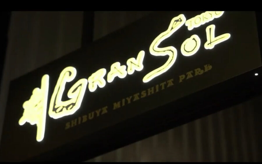 Gran Sol Tokyo taberna Shibuya auzoan kokatutako Miyashita Park eremuan kokatuta dago.